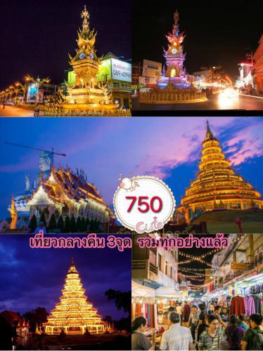 S_7997630080187